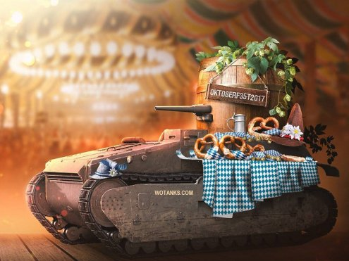 "Бонус код для World of Tanks 0KT08ERF35T2017 на надпись ""Мюнхен"""