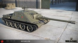 СУ-122-44 в World of Tanks
