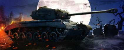 Конкурс World of Tanks