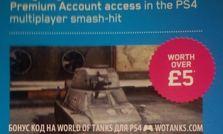 world of tanks ps4 купить бонус код