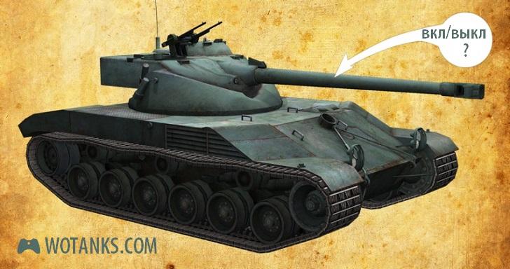 Чат между командами в World of Tanks будет отключен