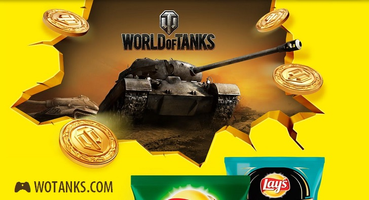 Бонус коды от Lays для World of Tanks