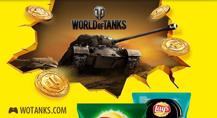 Бонус коды от Lays для World of Tanks