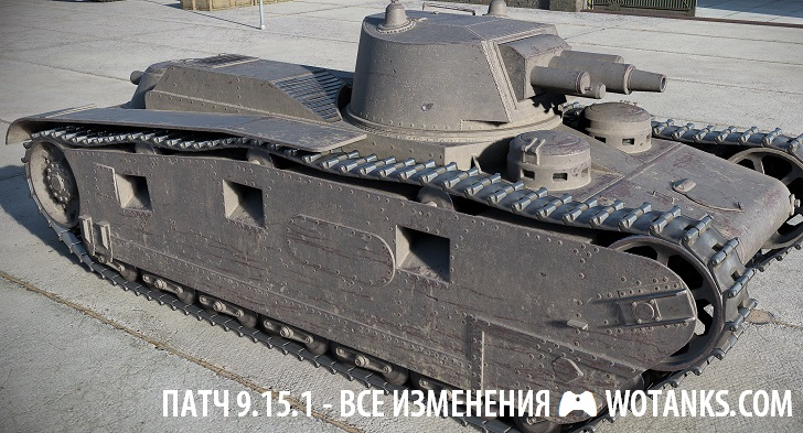 World of Tanks 9.15.1