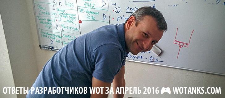 Михаил Живец