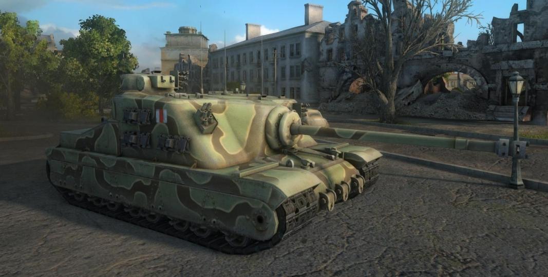 Трехствольный танк