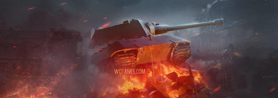 Почему танки World of Tanks не работают сегодня