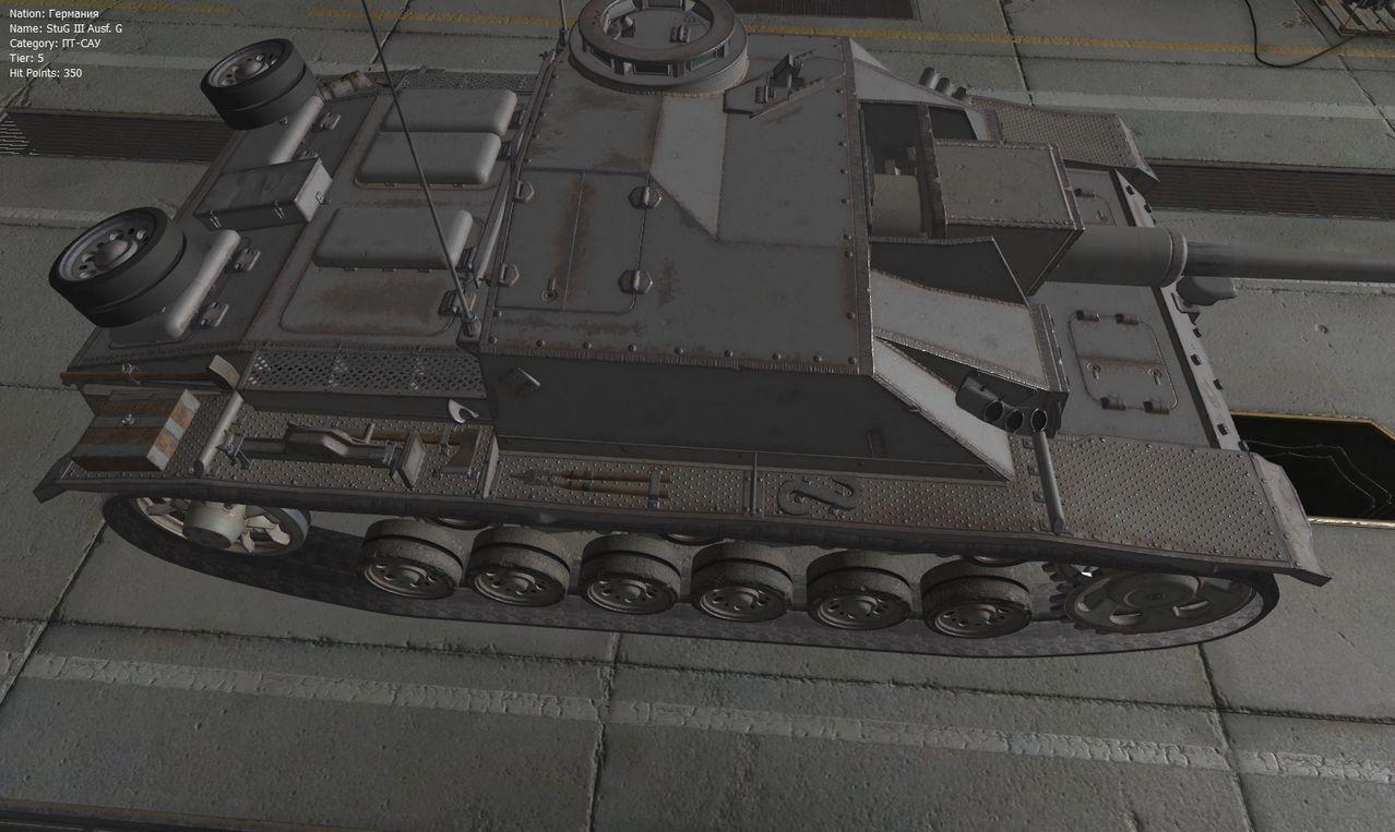 Stug-III-Ausf-G-HD-model-wot-04.jpeg