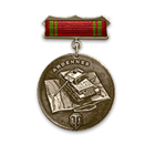 ardenn-operation-medal.png