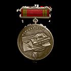 kursk-duga-medal.png