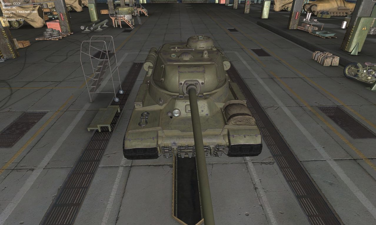tank-is-hd-model-wot-0.9.2-01.jpeg