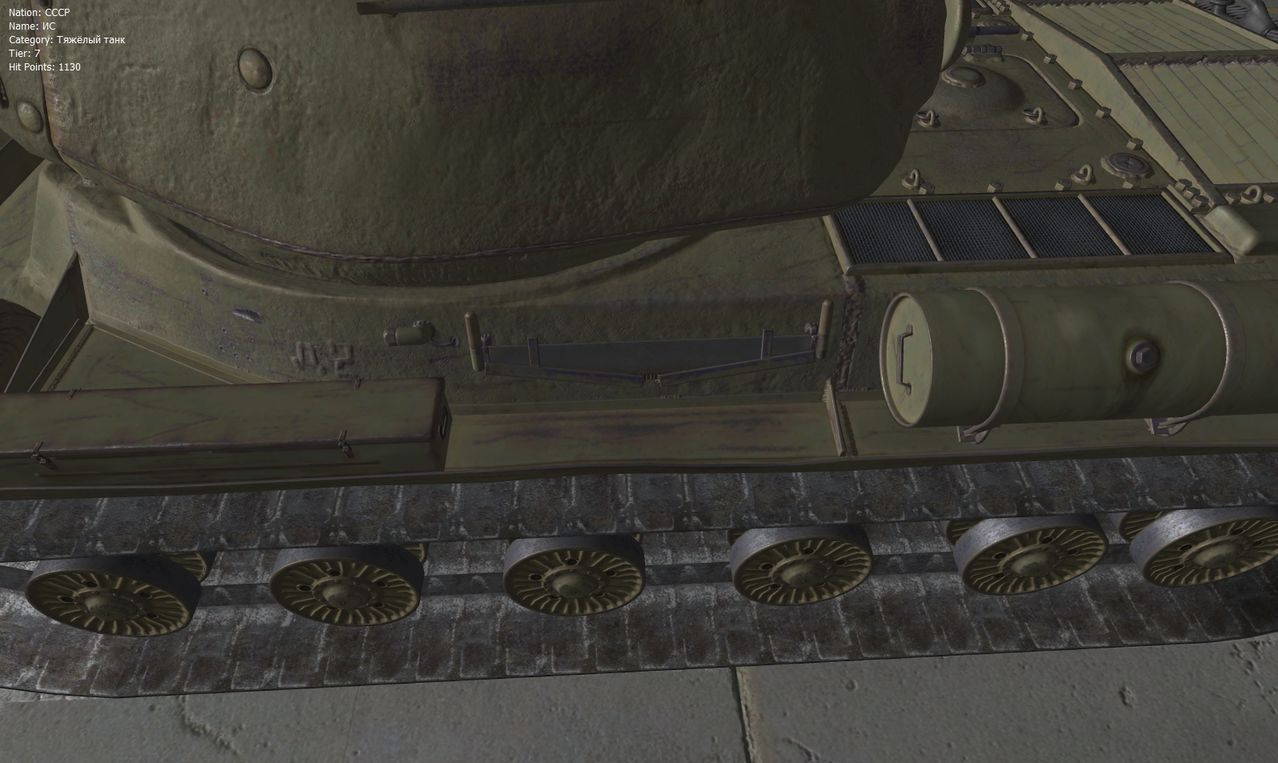 tank-is-hd-model-wot-0.9.2-03.jpeg