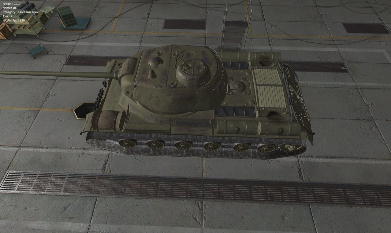 tank-is-hd-model-wot-0.9.2-04.jpeg