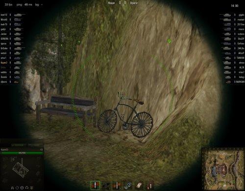 velosiped-v-tankah.jpg