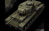 Тяжёлый танк: КВ4